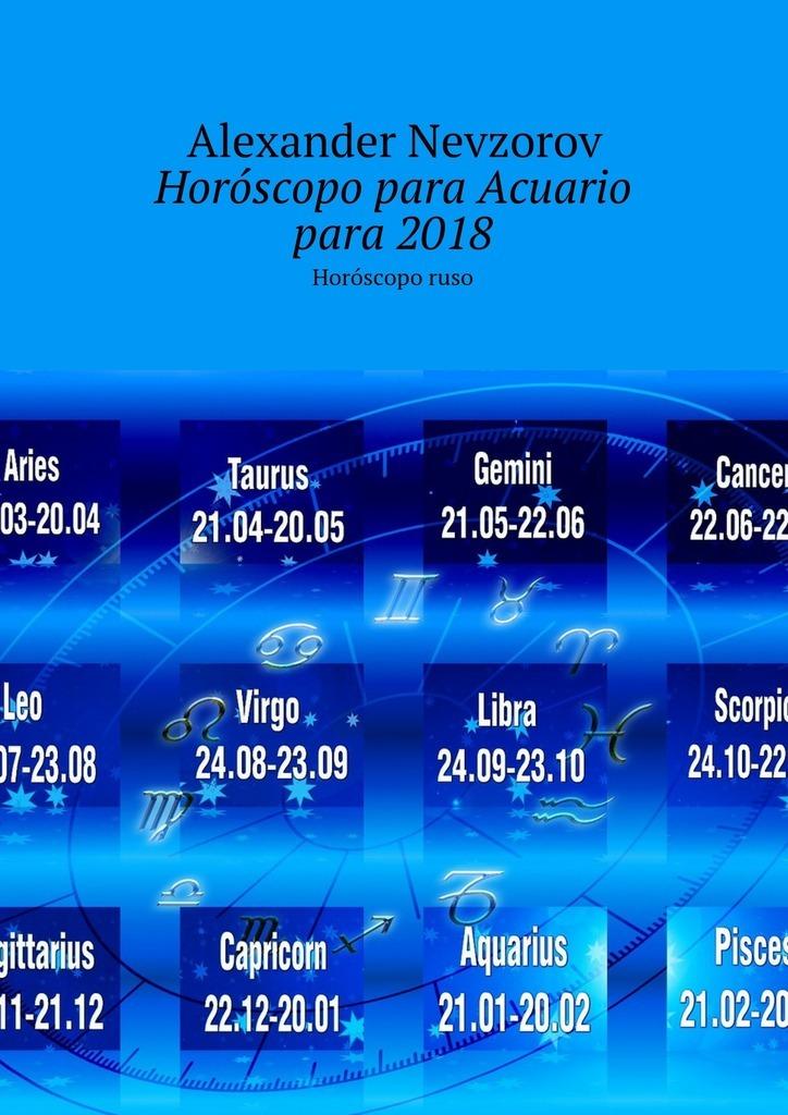 Horóscopo para Acuario para2018. Horóscoporuso