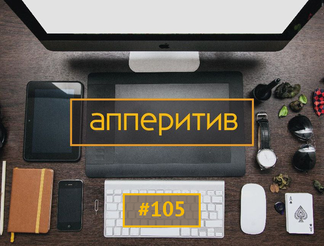 Спец. выпуск Google Launchpad: App in the Air