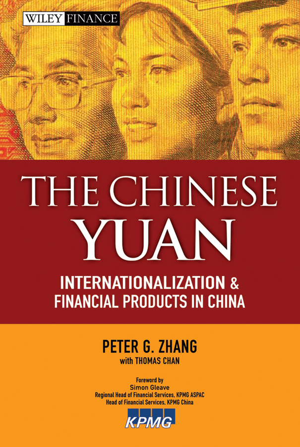 The Chinese Yuan. Internationalization and Financial Products in China