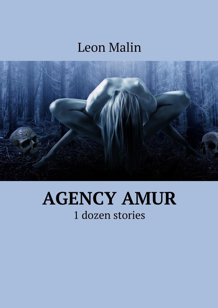 Agency Amur. 1 dozen stories