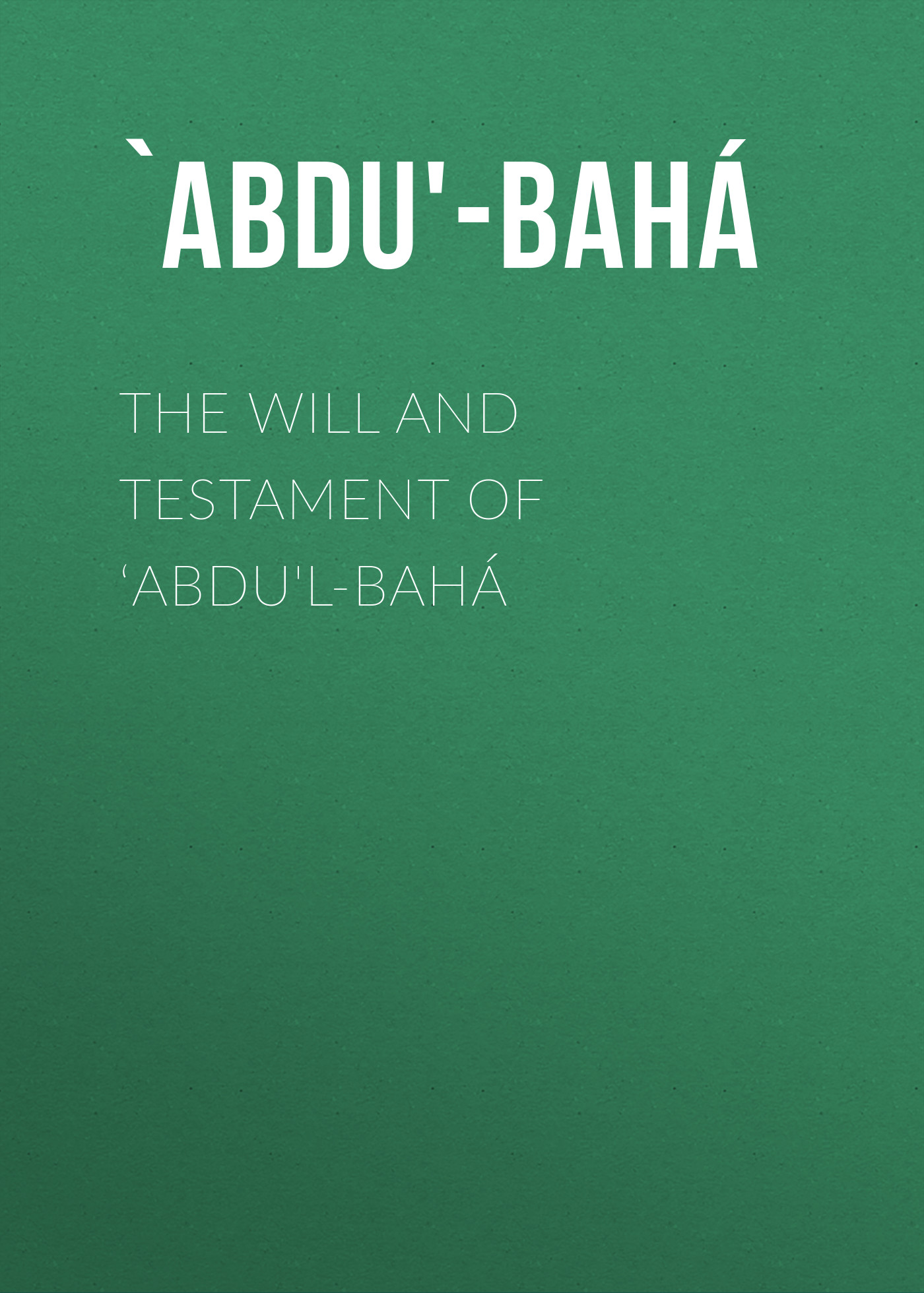 The Will And Testament of'Abdu'l-Bahá