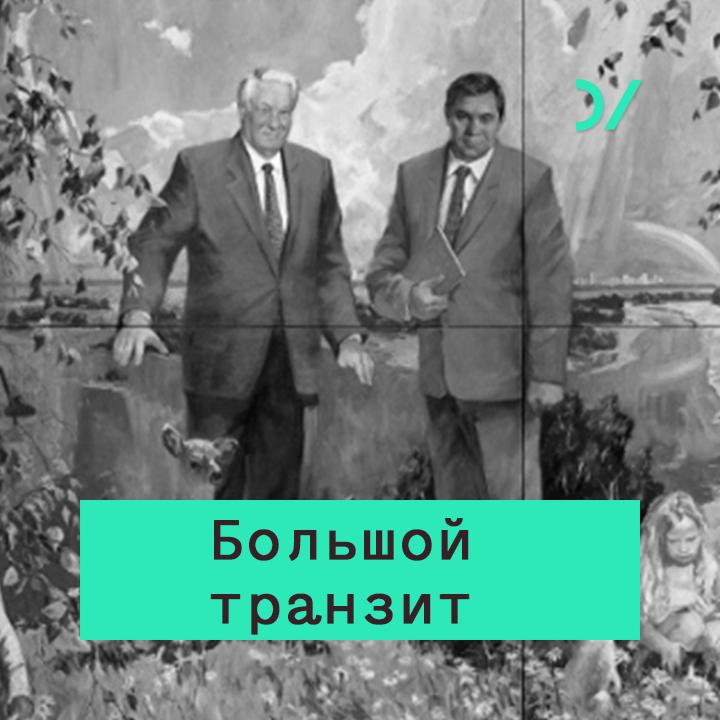 От террора до маразма: система Сталина и ее закат