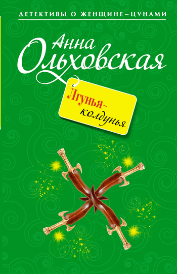Учебник по английскому языку для 8 класса лапицкая читать