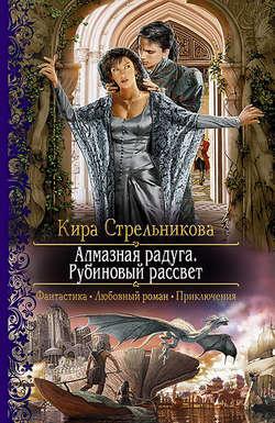 Книги Серии Академия Магии