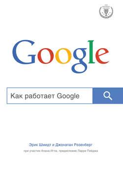 гугл книги как скачать