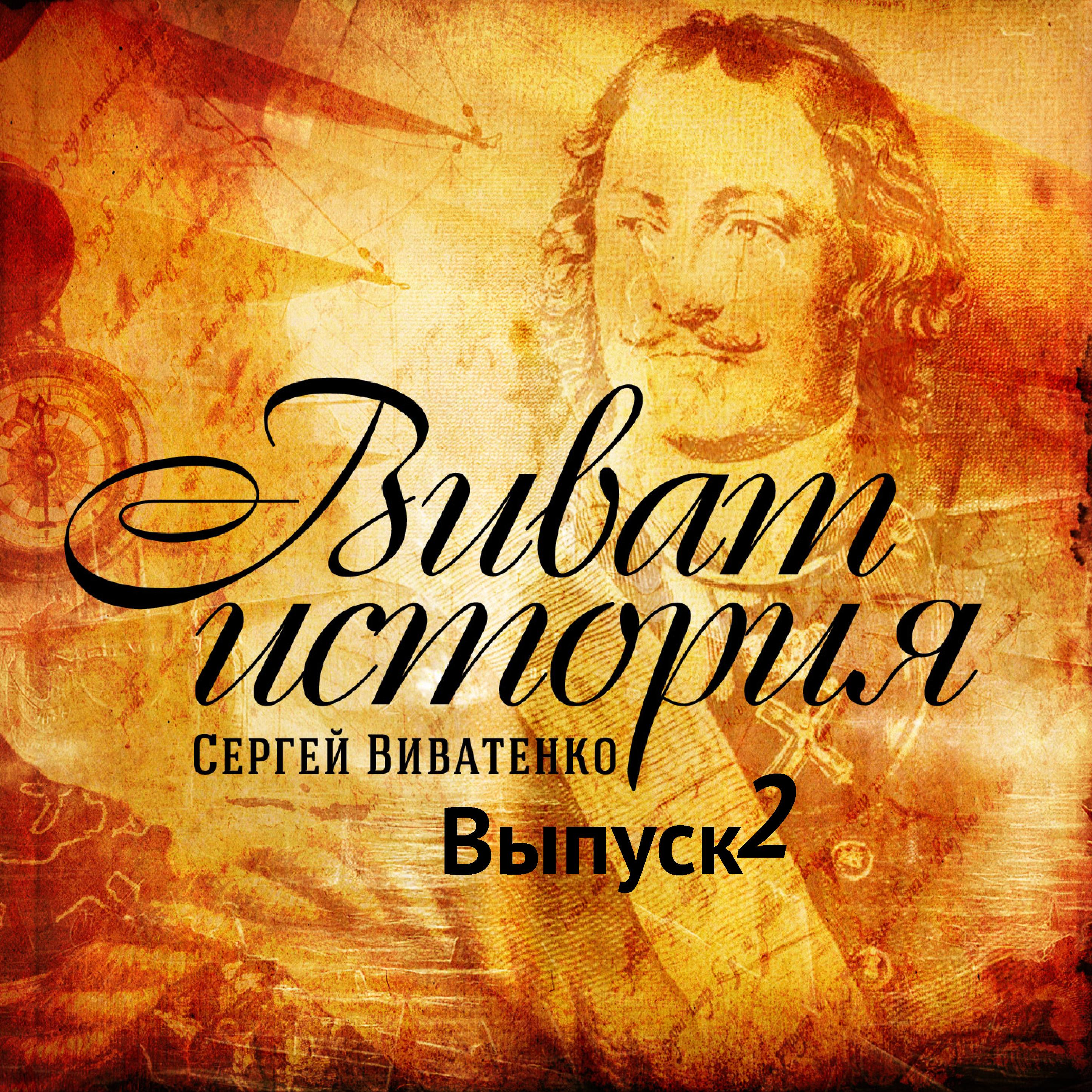 Жизнь российских крестьян доипосле реформы 1861 года