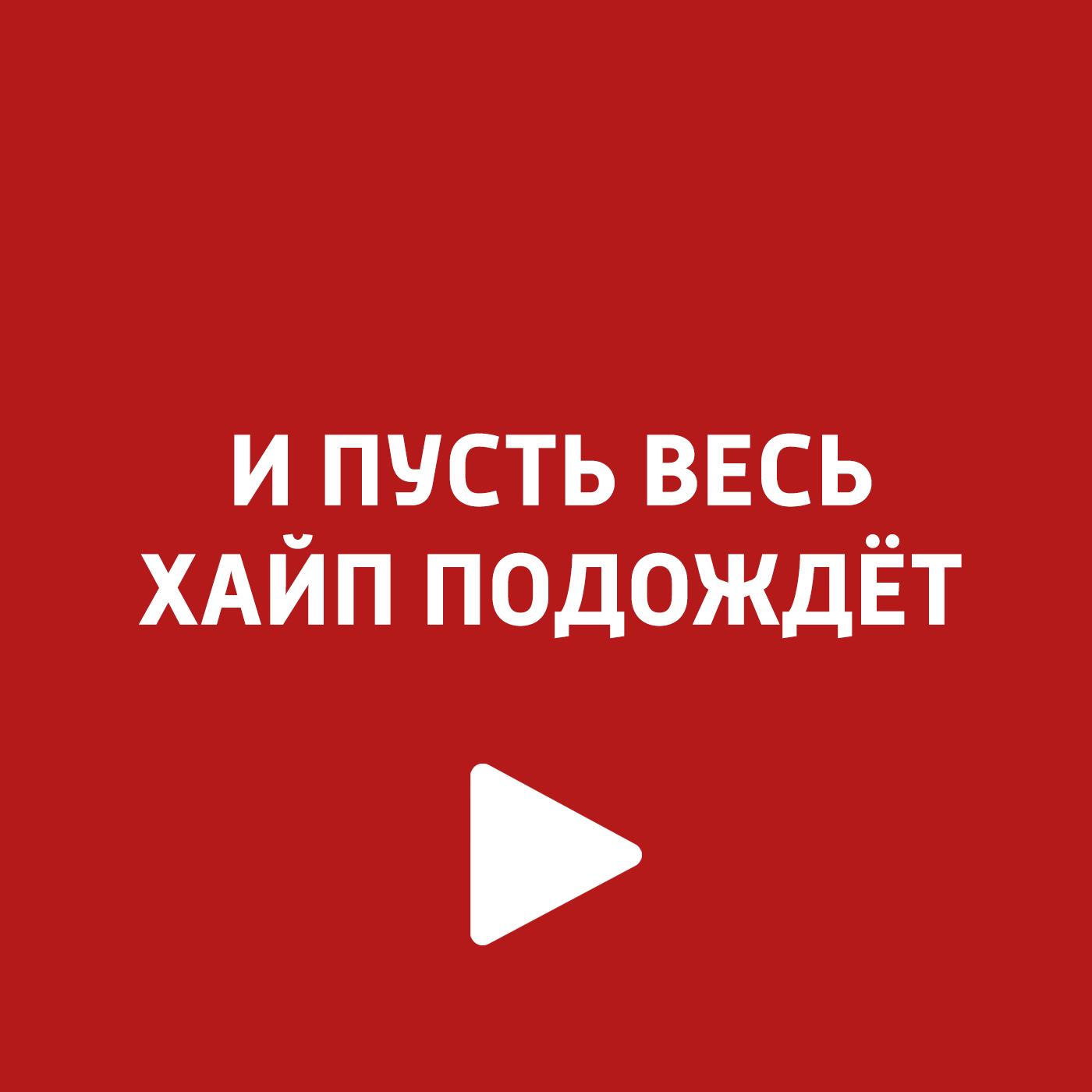 Ольга Савельева: Не боги пишут блоги