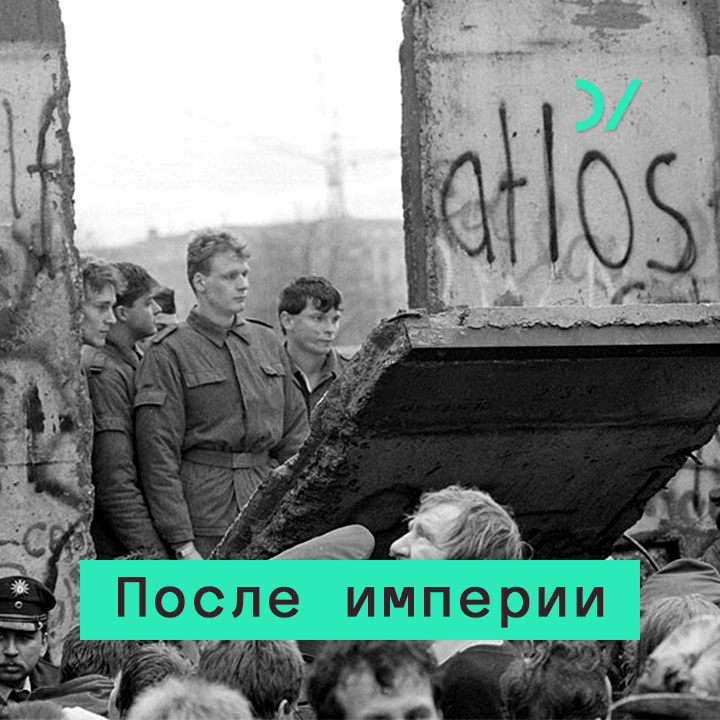 Михаил Горбачев и проблемы социализма. Откуда взялась перестройка, демократия и гласность