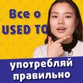 10 КРУТЫХ причин выучить английский язык