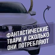 Чем хорош лимузин Путина?