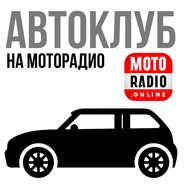 Курс экстремального вождения. Впечатлениями делится авто-мото-инструктор Михаил Цветков