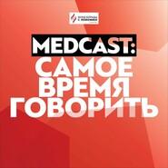Лечение ММ. Пирогова Ольга Владиславовна об основных методах лечения