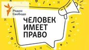 "\""Чиновники объявили пациентам войну\"" - 19 декабря, 2017"