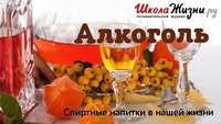 «Харбинское пиво» – русские корни? Любителям пива и путешествий