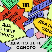 Как жить на 23 тысячи рублей в месяц и при этом еще отдавать долги