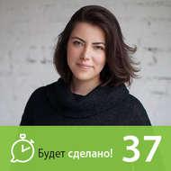 Евгения Смородникова: Как не сгореть на работе?