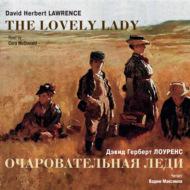 Очаровательная леди. Рассказы \/ Lawrence, David Herbert. The Lovely Lady. Stories