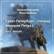 Санкт-Петербург времен Первой мировой войны. Эпизод 4
