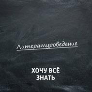 """Сказки «Скряга\"""" и «Бесценный товар\"""""""