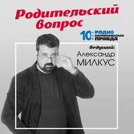 Скандал вокруг Яны Рудковской: можно ли наказывать детей ремнём?