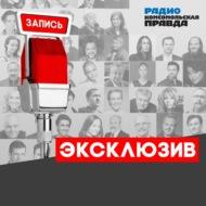 Эксклюзивное интервью вдовы знаменитого исполнителя Валерия Ободзинского Анны Есениной