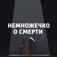Джон-Эрик Хексам и смерти на киносъёмках