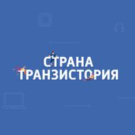 Яндекс открыл предзаказ на свою колонку Станция.Мини