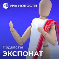 Александр Максимов. Гений на клеточном уровне