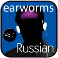 Rapid Russian (Vol. 1)