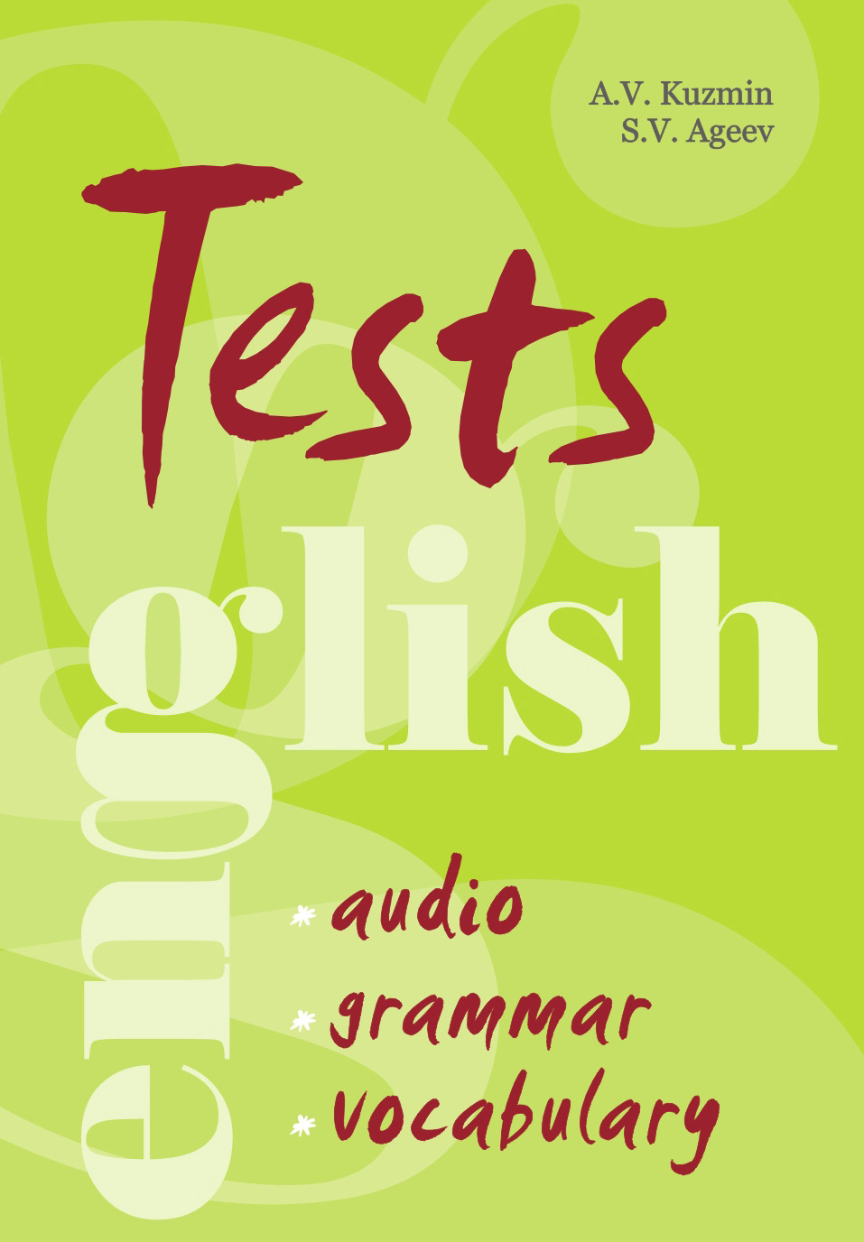 А. В. Кузьмин Тесты по английскому языку. Грамматика, лексика, аудирование (+MP3) цена