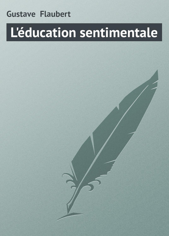 Gustave Flaubert L'éducation sentimentale