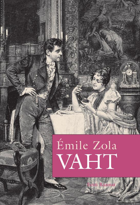 Эмиль Золя Vaht цена и фото
