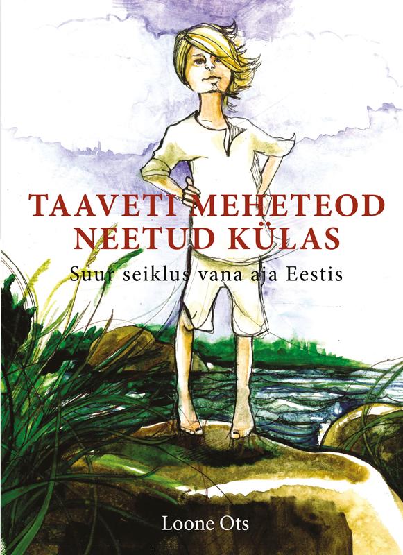 цена Loone Ots Taaveti meheteod neetud külas онлайн в 2017 году