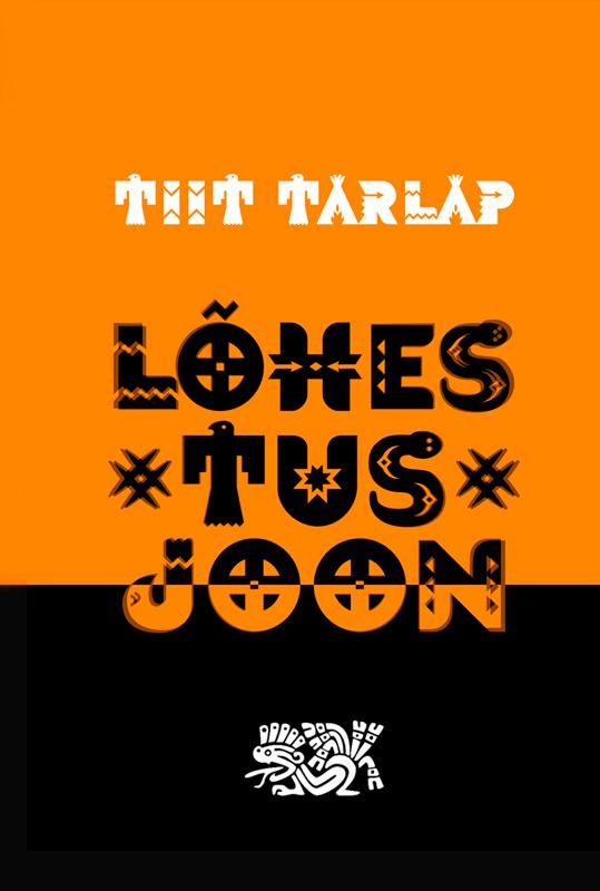 цена Tiit Tarlap Lõhestusjoon онлайн в 2017 году