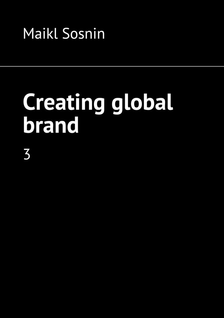 Maikl Sosnin Creating global brand. 3 maikl sosnin creating global brand 3