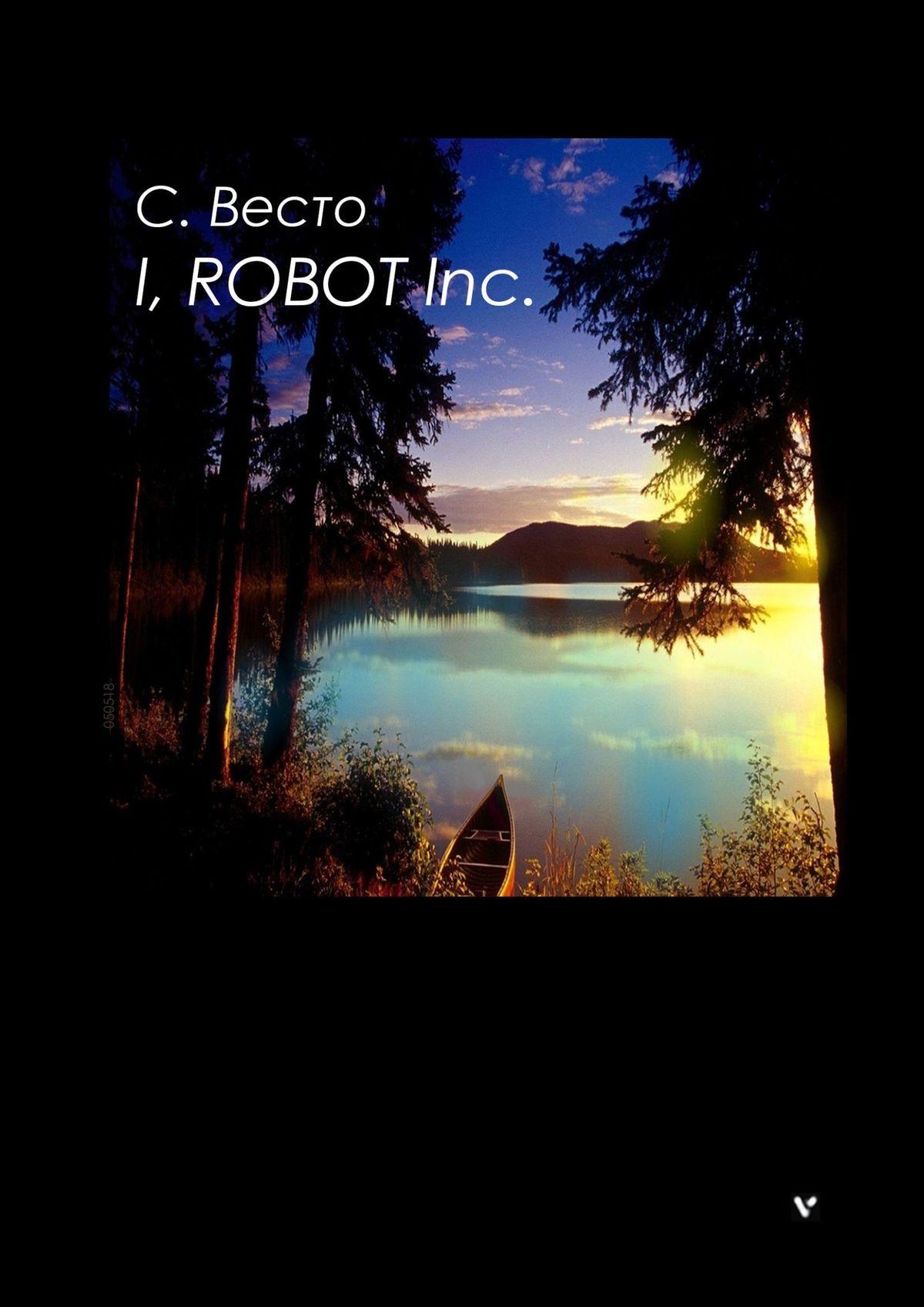 I, ROBOTInc. ( Сен Сейно Весто  )