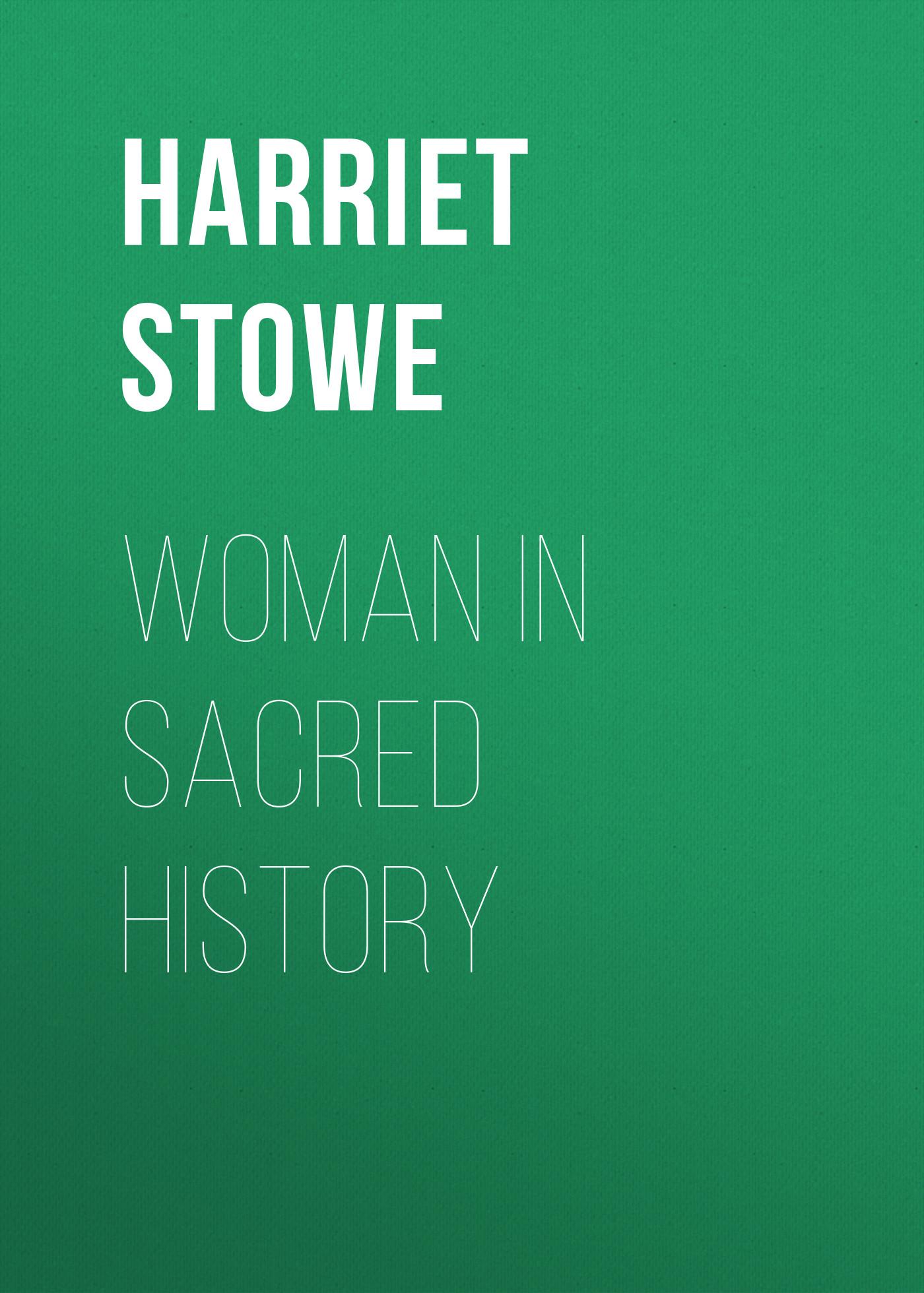 цена на Гарриет Бичер-Стоу Woman in Sacred History