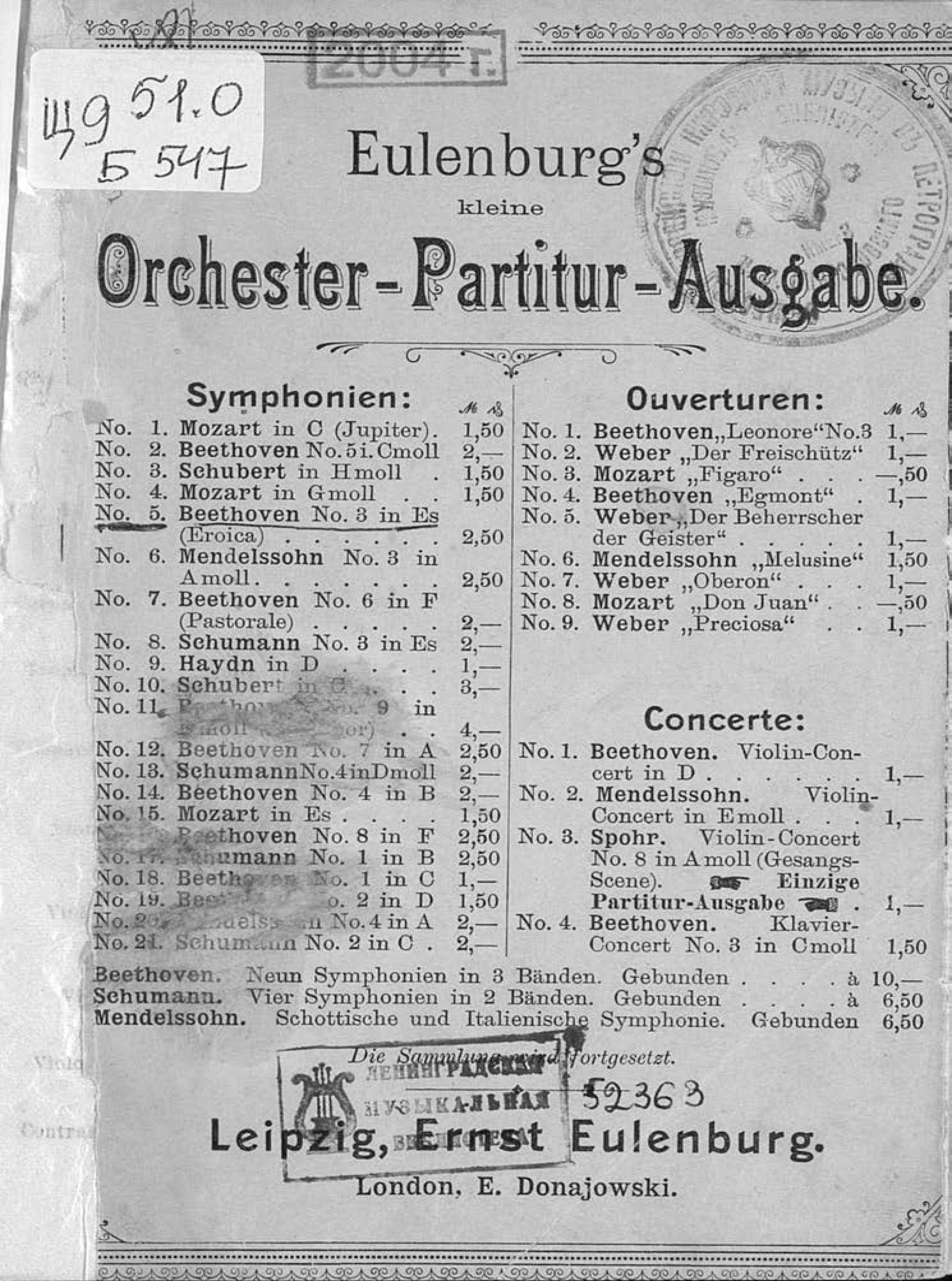 Людвиг ван Бетховен Third symphony