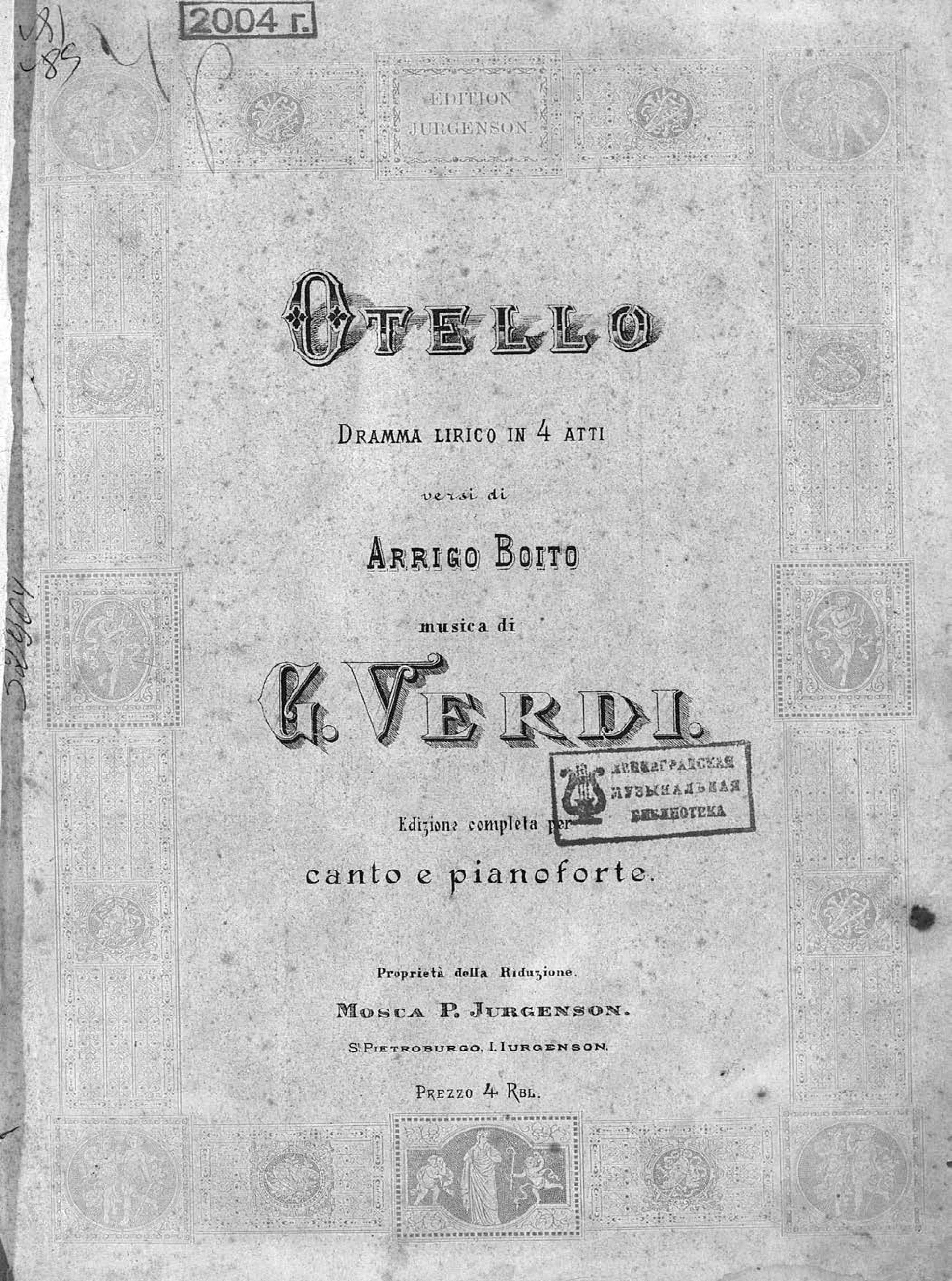 Джузеппе Верди Otello цена