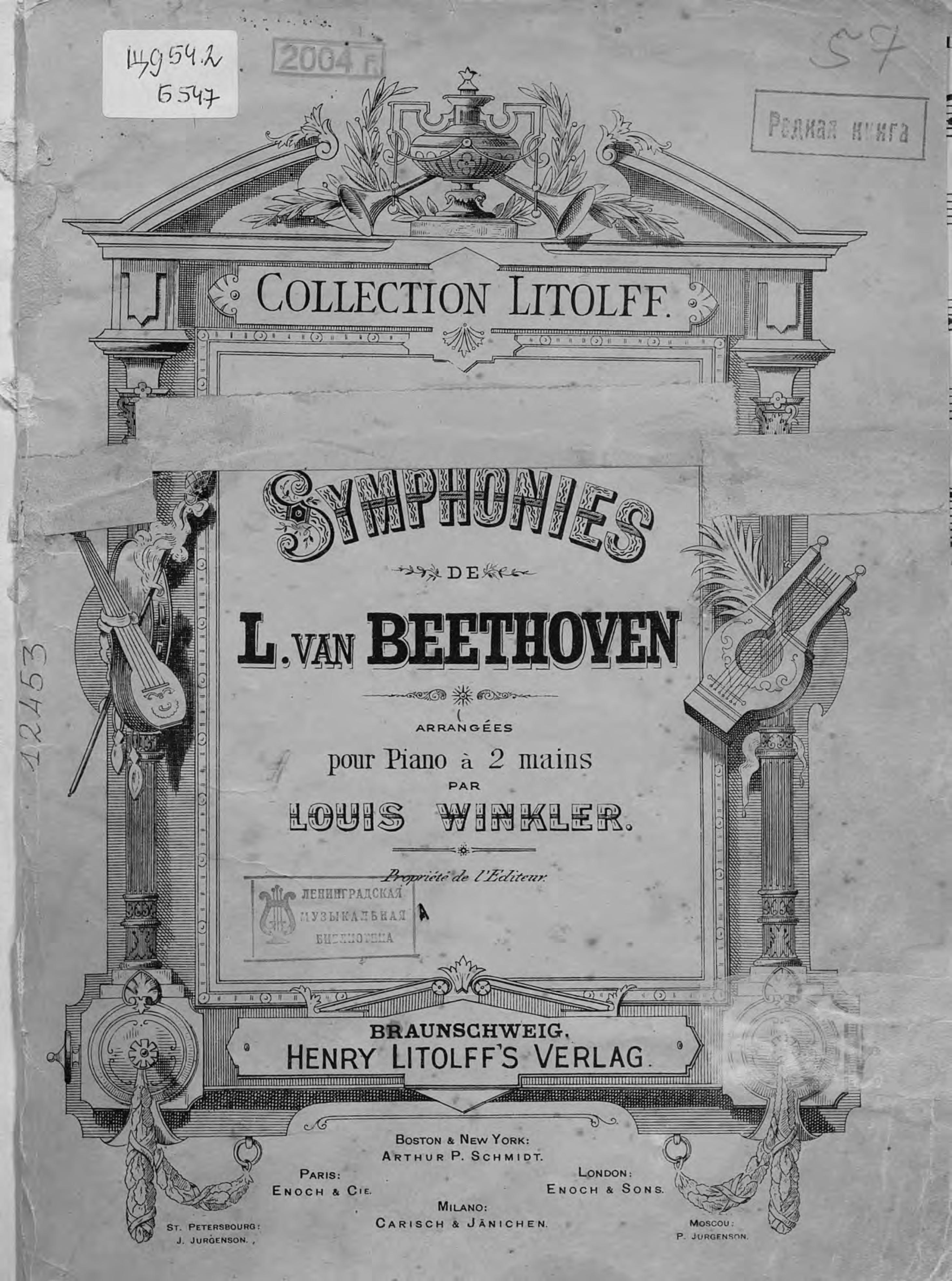 Людвиг ван Бетховен Symphonies людвиг ван бетховен бетховен концерт 1 для фортепиано с оркестром переложение для двух фортепиано
