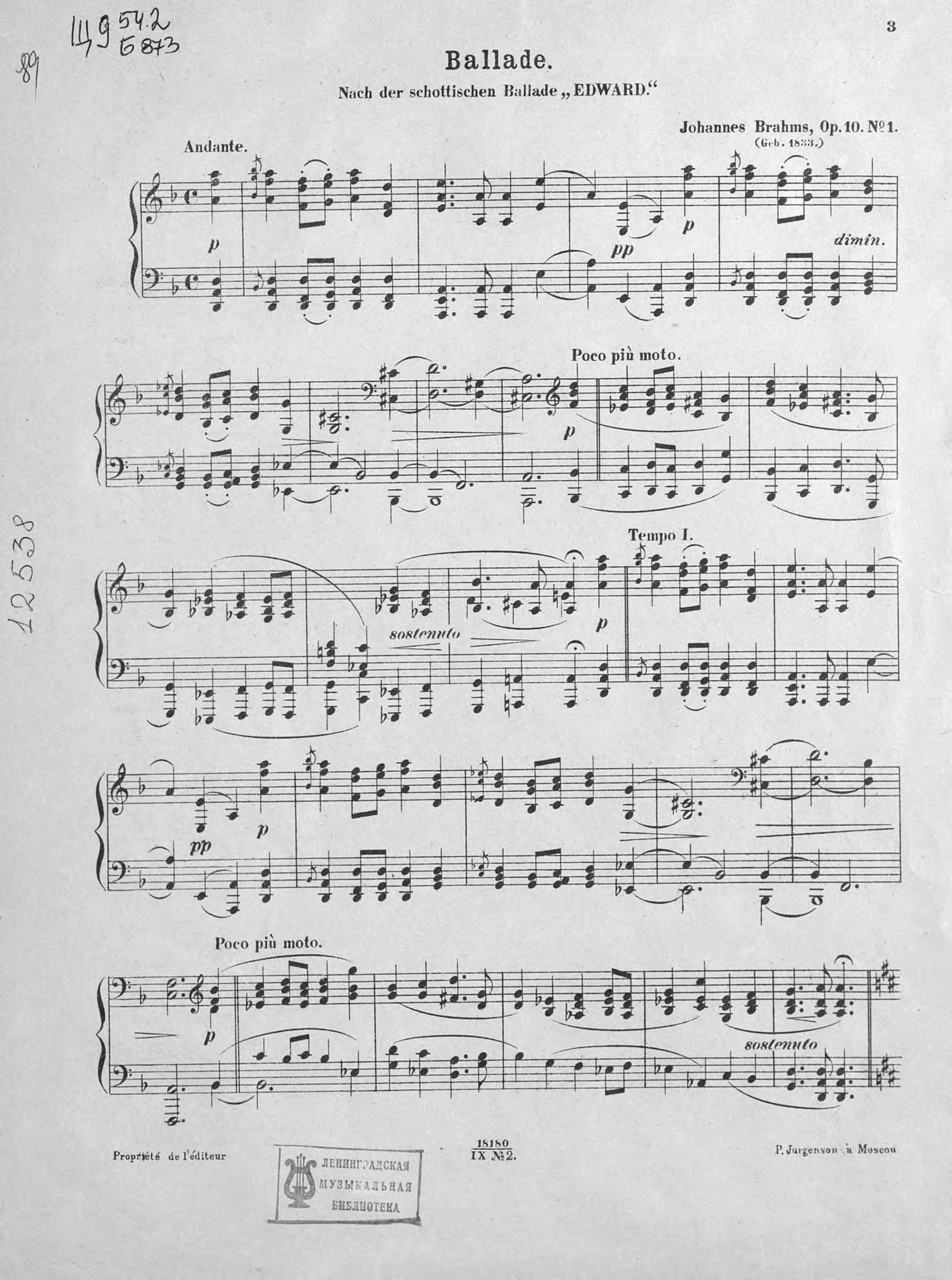Иоганнес Брамс Баллада (Эдвард) давид ойстрах limited edition выпуск 2 франц шуберт иоганнес брамс сонаты для скрипки lp