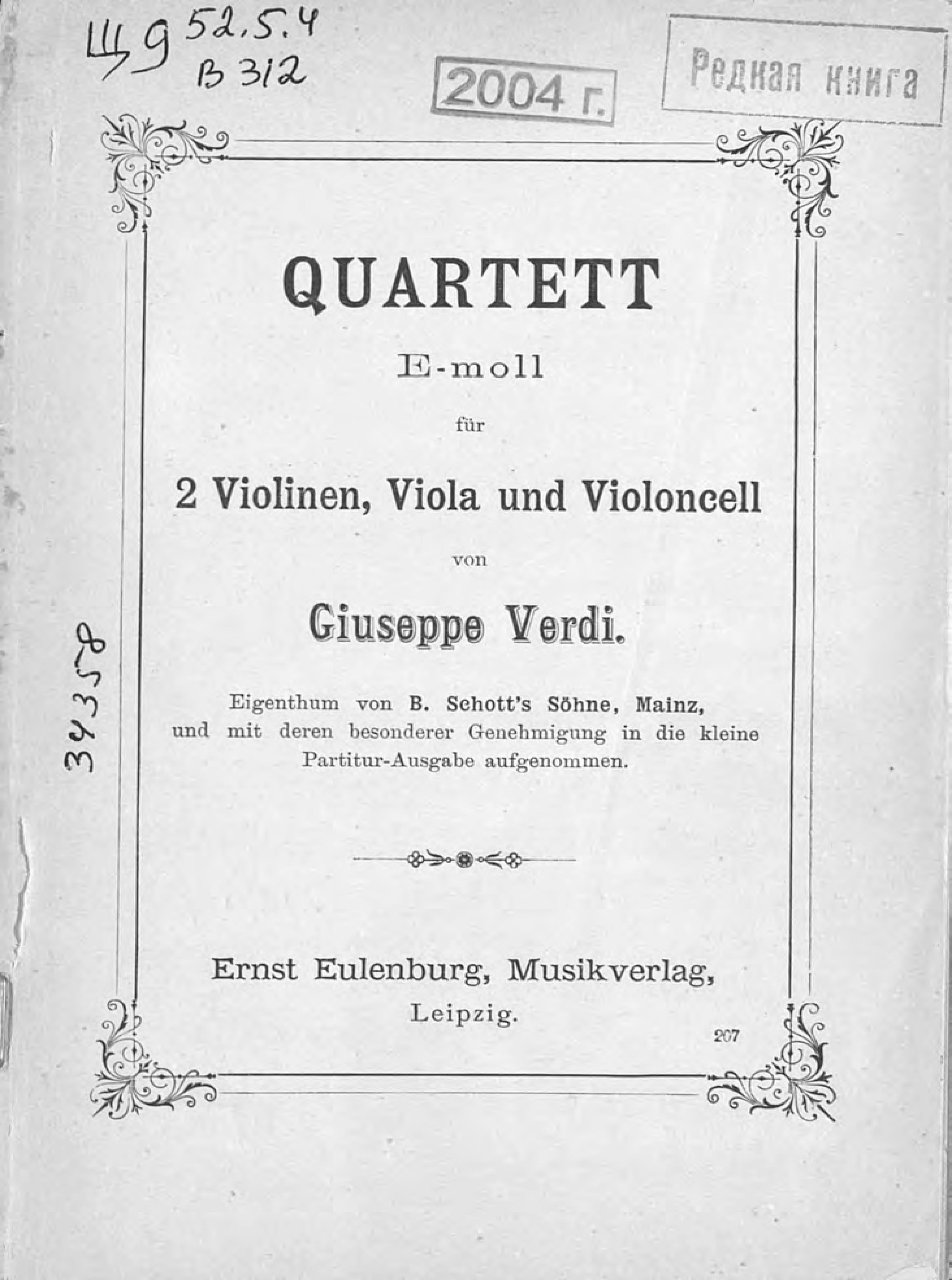 Джузеппе Верди Quartett fur 2 Violinen, Viola und Violoncell v. G. Verdi. E-moll джузеппе верди an ballo in maschera by verdi