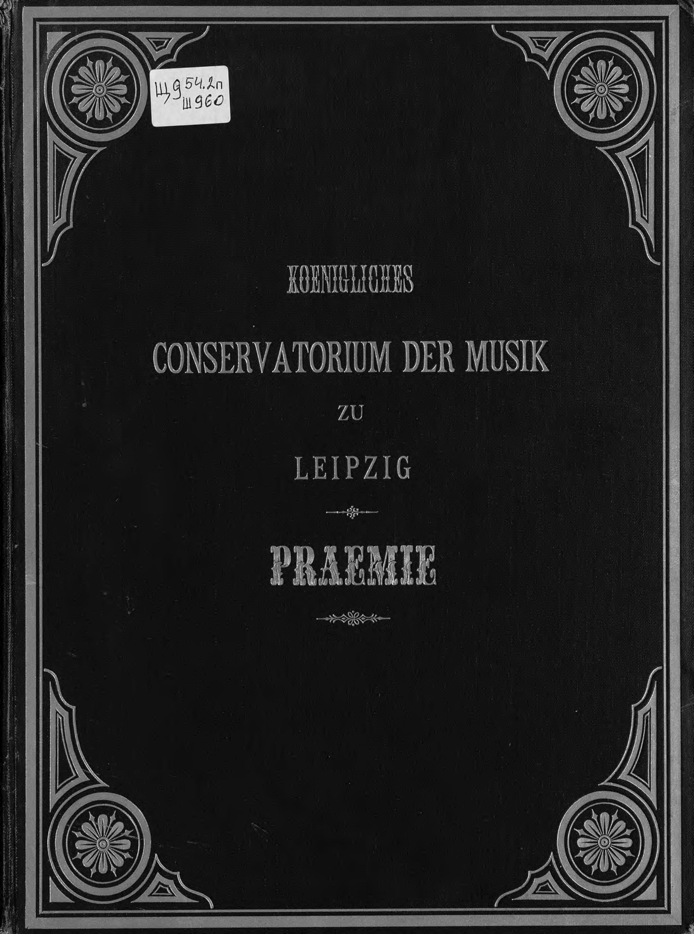 Роберт Шуман Konzert fur das Pianoforte mit Begleitung des Orchesters цена