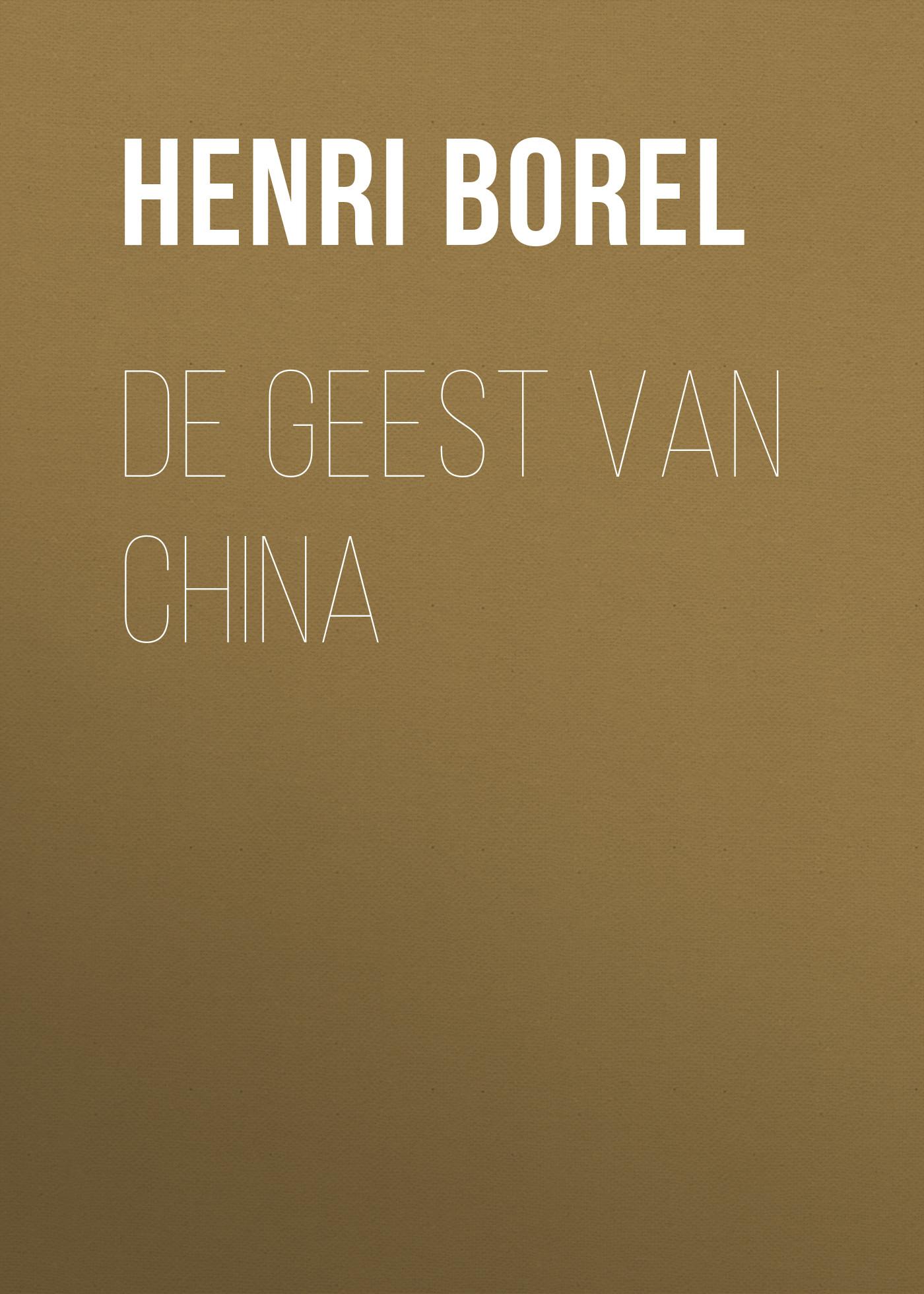 Borel Henri Jean François De Geest van China цена 2017