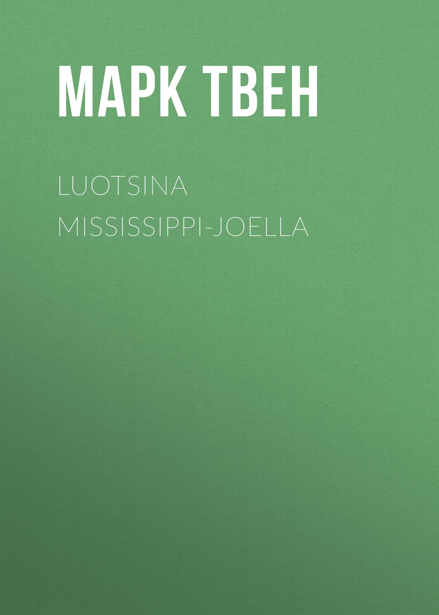 Luotsina Mississippi-joella