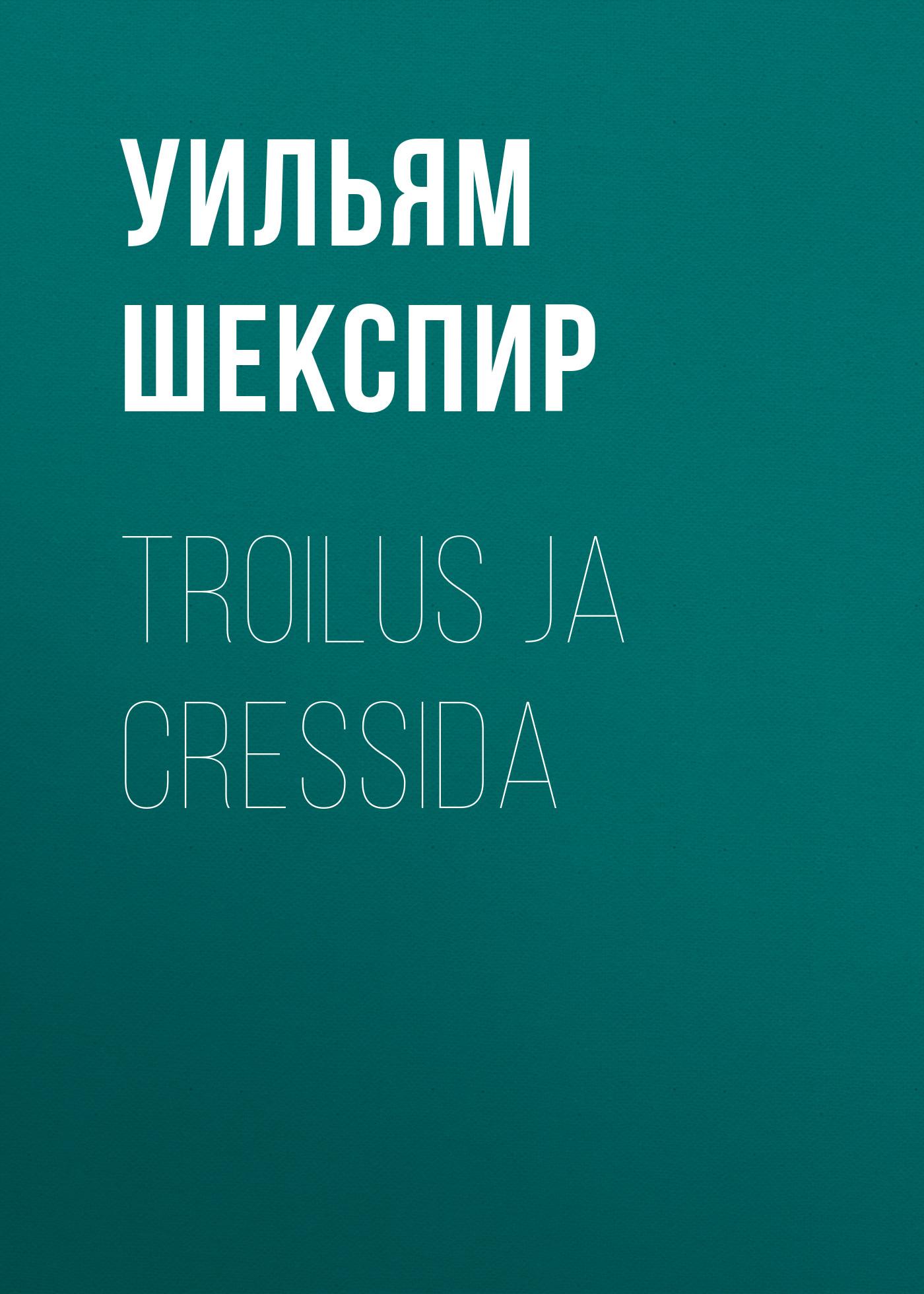 Troilus ja Cressida