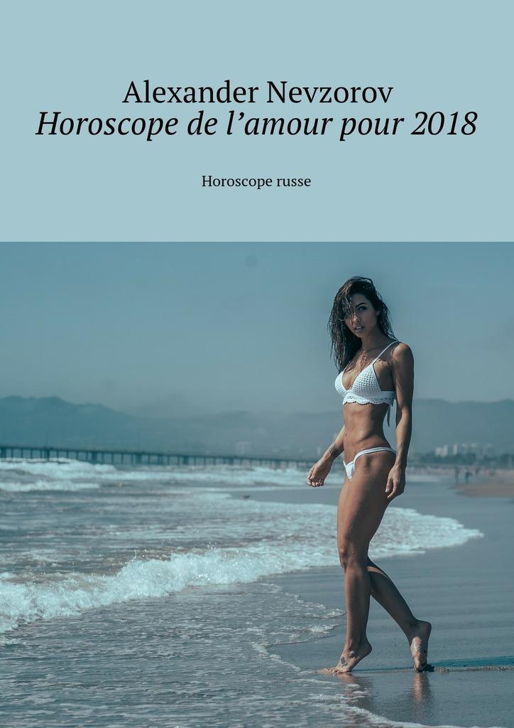 Александр Невзоров Horoscope de l'amour pour2018. Horoscope russe g d wilson les voix du matin op 19