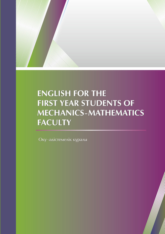 Шолпан Омарова English for the first year students of mechanics-mathematics faculty mathematics
