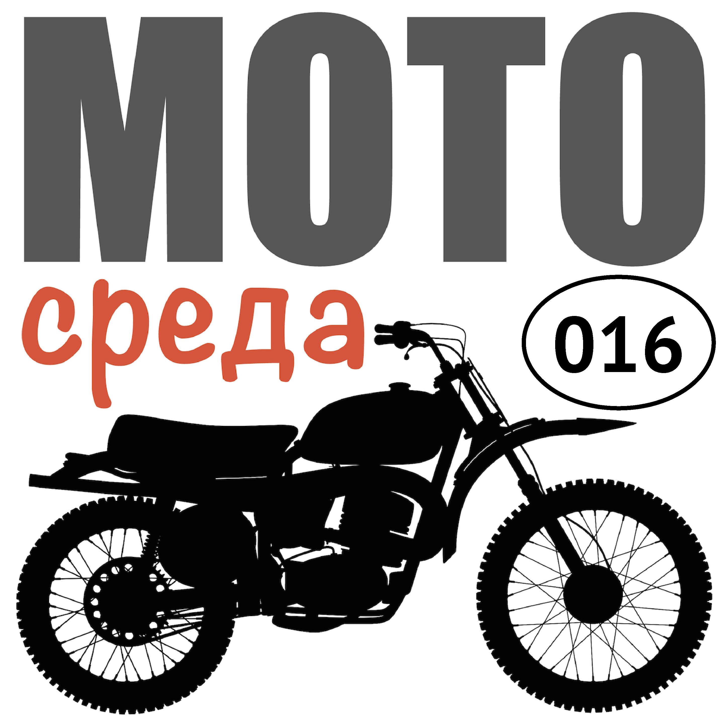 цена на Олег Капкаев Братство мотоциклистов – есть ли оно?