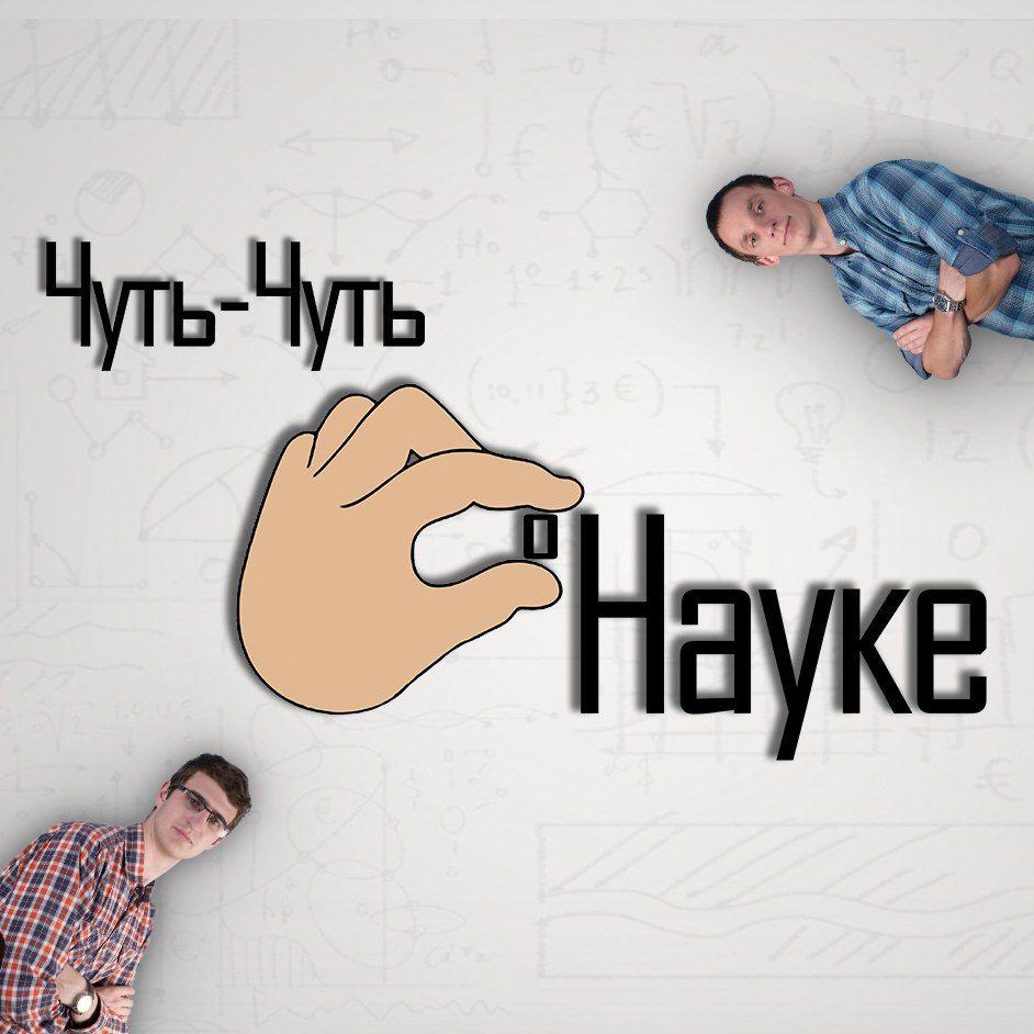 Иван Меренков Дерматоглифика – обман или правда? Все о тестировании по отпечаткам пальцев